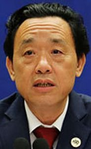 Chinese candidate wins FAO director-general post
